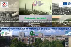 """Program """"Lokalna politika i praksa zaštite vazduha i uključivanja javnosti u proces donošenja odluka"""""""